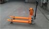 南京2.5吨叉车秤_(正负1公斤误差),郑州1吨叉车秤_带液压功能电子秤