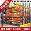 带轮移动货架 移动式货架 活动货架 专业定制
