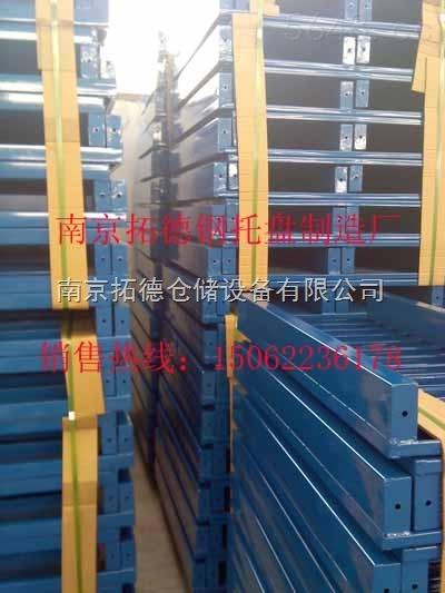 南京圆角钢托盘|钢制栈板
