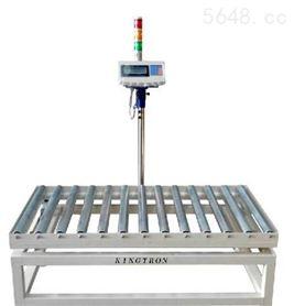 甘肃酒泉衡器厂家供应 电子辊筒秤 滚轮电子秤 检重秤价格