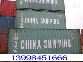 40尺二手集装箱 大连集装箱供应