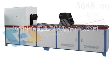 减振器抗扭强度试验台厂家、减振器扭转刚度测试仪供货商