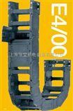 IGUS R117特价销售德国igus拖链IGUS R117