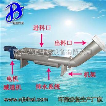 LYZ219/9污水处理压榨机压榨输送设备