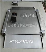 南阳工厂专用2吨双层超低地磅,5吨防腐防蚀不锈钢地磅