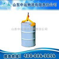 ZYVDL-22.5油桶起吊夹
