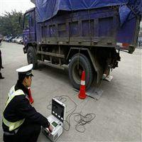 安阳市60吨厂家便携轴重秤多少钱
