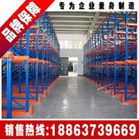 贯通式货架广泛应用于大批量、少品种的货物存储 方便操作 专业定制