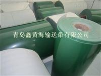 PVC轻型输送带、裙边挡板输送带、导向条输送带