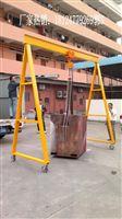 定做2吨移动龙门吊架,3吨移动龙门吊架,简易龙门吊架