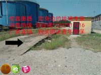 2016Z新價格-南昌100T防爆數字式汽車衡廠家哪家好??