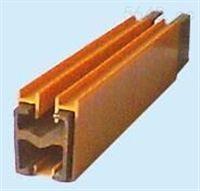 H型冷弯铜滑触线