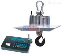 3吨耐高温行车电子吊秤各种微型打印电子吊钩秤厂家