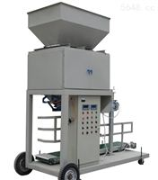 江蘇50kg自動包裝機反應釜定量包裝電子秤廠家