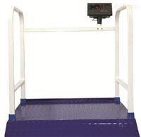 醫院透析科科專用輪椅秤帶斜坡扶手透析輪椅電子秤報價