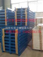 铁托盘-生产铁托盘-钢制栈板厂商