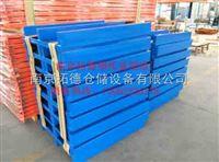 单层钢托盘单层钢托盘单层钢制栈板