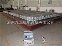 振动时效设备 振动时效设备 振动时效装置 振动时效机