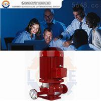 原裝進口立式單級恒壓切線消防泵