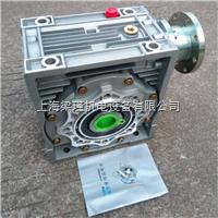 紫光蜗杆减速机;紫光涡轮减速机型号;清华紫光减速机