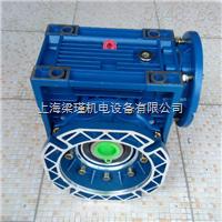 三凯RV040涡轮蜗杆减速报价