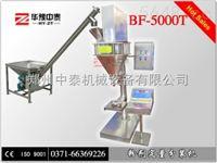 淀粉调味品药粉自动定量分装机