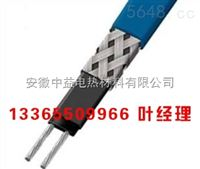 工業加熱電伴熱  Z新工業加熱電熱帶產品