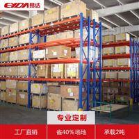 广东货架定制|免费上门送货安装|托盘货架厂家批发