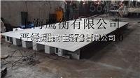 广州《80吨地磅》30吨《鹰衡制造》