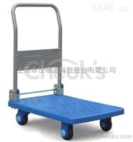 上海卓仕静音手推车--PLA300-DX(折倒式扶手)