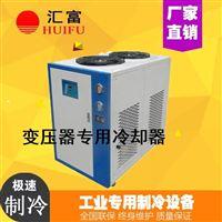 河北油冷卻器 油浸式變壓器專用冷油機